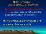 notes to teacher contemporary u s and world71