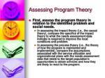 assessing program theory