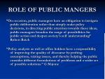 role of public mangers