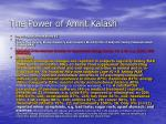 the power of amrit kalash
