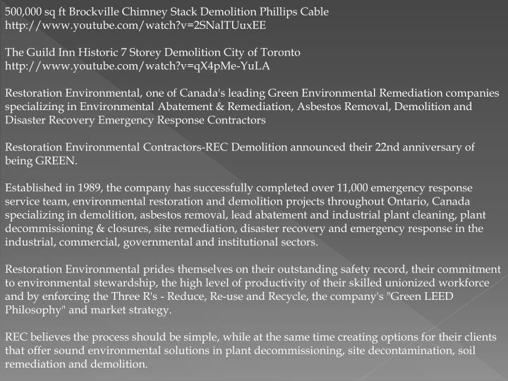 500,000 sq ft Brockville Chimney Stack Demolition Phillips Cable