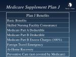 medicare supplement plan j
