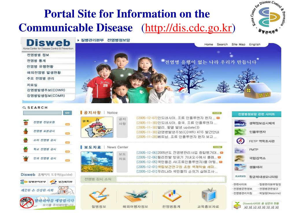 Portal Site for Information on the Communicable Disease