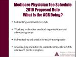 medicare physician fee schedule 2010 proposed rule what is the acr doing