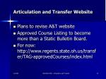 articulation and transfer website