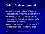 policy redevelopment