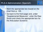 pls 4 administration spanish37
