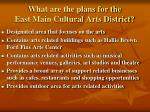 what are the plans for the east main cultural arts district