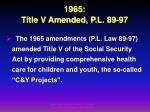 1965 title v amended p l 89 97