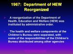 1967 department of hew reorganized