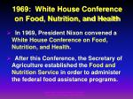 1969 white house conference on food nutrition and health