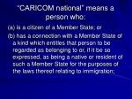 caricom national means a person who