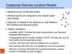 traditional discrete location models