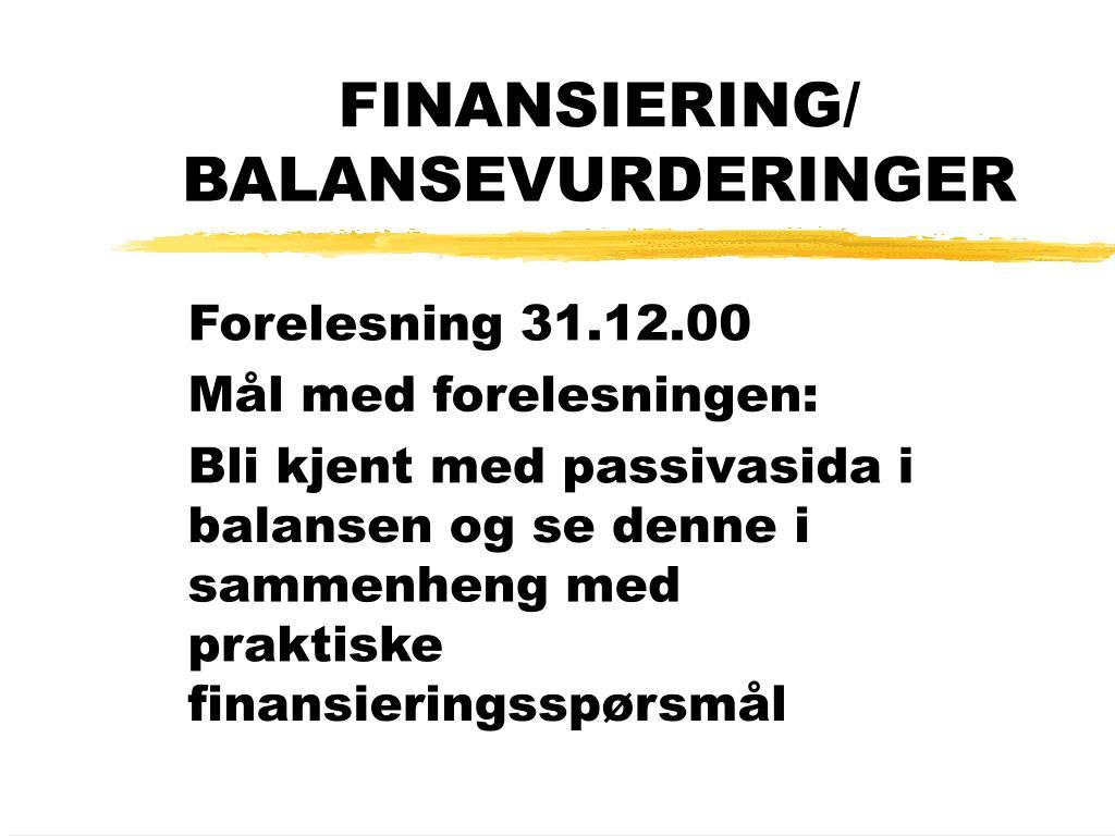 finansiering balansevurderinger l.