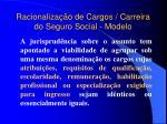 racionaliza o de cargos carreira do seguro social modelo