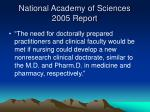 national academy of sciences 2005 report10