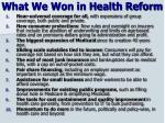 what we won in health reform