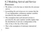 8 2 modeling arrival and service processes