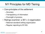 ny principles for md tiering