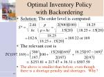 optimal inventory policy with backordering12