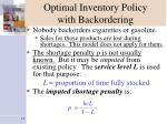 optimal inventory policy with backordering14