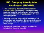1943 emergency maternity infant care program 1943 1948
