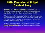 1949 formation of united cerebral palsy