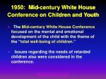 1950 mid century white house conference on children and youth