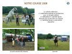 notre course 2008