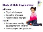 study of child development