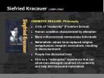 siefried kracauer 1889 1966