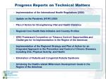 progress reports on technical matters