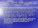 an lgbt specific health provider would be acceptable