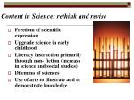 content in science rethink and revise