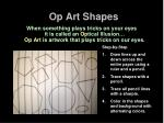 op art shapes14
