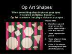 op art shapes15