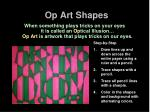 op art shapes16