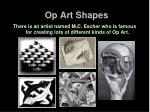 op art shapes4