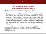 major un international human rights instruments