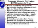 supporting advanced applications dcp objectives for crisis