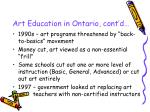 art education in ontario cont d9