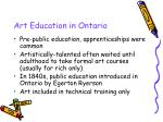 art education in ontario