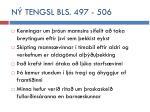 n tengsl bls 497 506