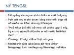 n tengsl