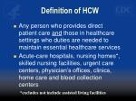 definition of hcw