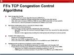 f5 s tcp congestion control algorithms