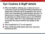 syn cookies bigip details