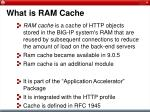 what is ram cache