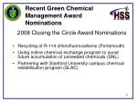 recent green chemical management award nominations
