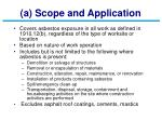 a scope and application